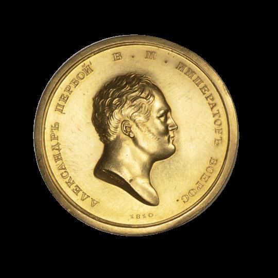 AN ALEXANDER I GOLD MEDAL