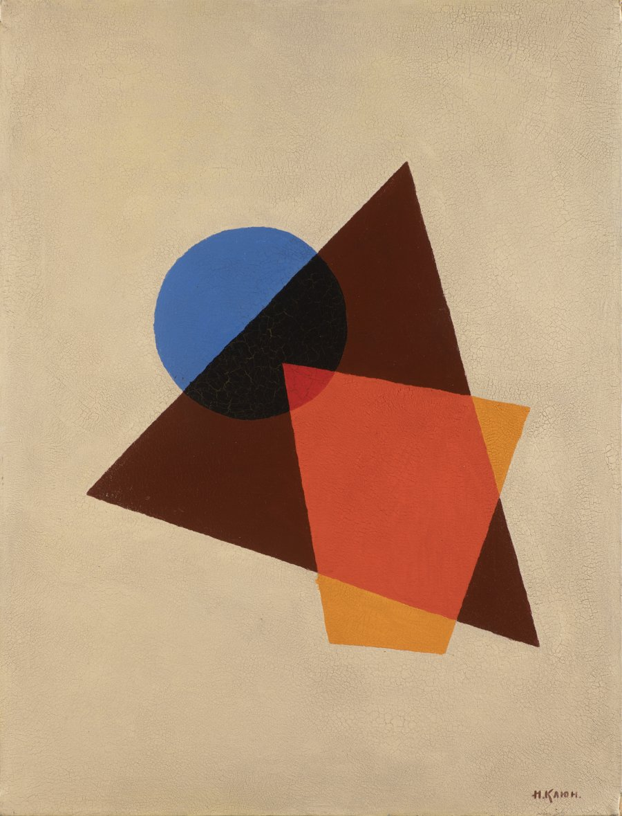 COMPOSITION WITH TRANSPARENT RED, BROWN AND BLUE
